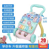 宝宝学步车手推车婴儿童玩具防侧翻女孩学走路助步车6-18个月男孩 升级遥控版多功能 蓝色