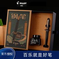 PILOT/百乐日本百乐78G+钢笔金色笔尖 成人练字* 官方授权 复古礼盒*套装 明尖钢笔EF/F/M/B咀