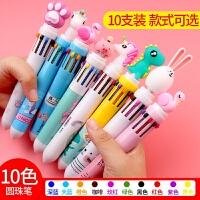 虎冠多色圆珠笔10色按压式按动0.5十色多功能笔芯文具彩虹笔原子笔可爱少女创意韩国彩色油笔四色手账专用笔