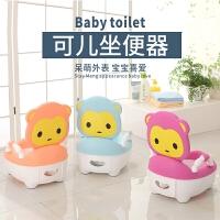 快乐王子加大号小孩儿童坐便器凳宝宝婴儿便盆婴幼儿童小马桶男女