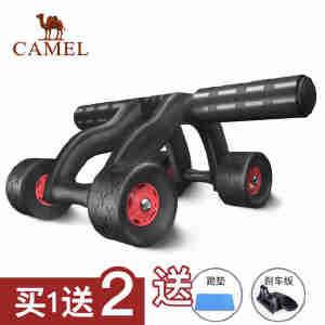 【1件3折 到手价:46】camel骆驼 健身器材家用 四轮 腹肌轮 健腹轮男士女士瘦腰瘦肚子初学者
