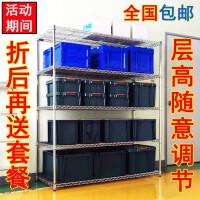 不锈钢色厨房置物架五层层架整理架落地收纳架储物架杂物架