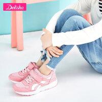 【5折价:62】YS笛莎女童运动鞋魔术贴2020春季新款中大童童鞋儿童休闲运动鞋