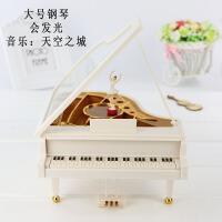 音乐盒八音盒女生木质旋转芭蕾跳舞公主儿童女孩生日礼物水晶钢琴 米白色4 大号天空之城