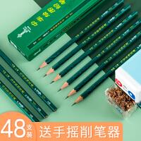 正品上海中华牌铅笔无毒HB小学生儿童幼儿园写字2B素描绘画考试专用涂卡铅笔奖品套装2比2H铅笔批发