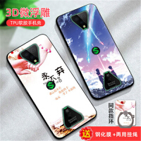 小米黑鲨3pro手机壳套黑鲨游戏手机3pro防摔磨砂微浮雕彩绘软硅胶可爱指环支架挂绳男女网保护套