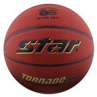 star世达篮球 室内外通用成人比赛训练7号篮球BB3147