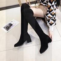 长靴女过膝靴2018新款高筒平底袜靴长筒靴弹力靴秋冬季加绒靴子女SN1865 A81黑色