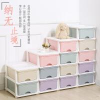 家居生活用品特大号抽屉式收纳柜加厚塑料玩具收纳盒多层衣物收纳箱整理储物柜