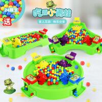 【每满100减50】儿童益智亲子互动游戏玩具 三人青蛙吃豆吞珠桌面早教玩具3-6-12岁