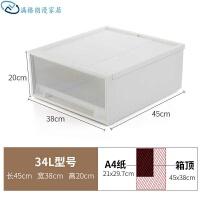 抽屉柜加厚透明储物箱多层整理收纳盒子大小塑料抽屉式衣物五斗柜三层文件柜置物架
