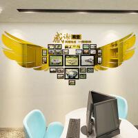 公司企业文化墙亚克力墙贴布置办公室员工风采照片墙装饰