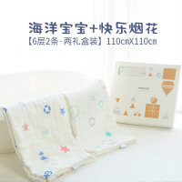 婴儿浴巾纯棉超柔吸水新生儿宝宝洗澡纱布初生幼儿包被薄儿童方形