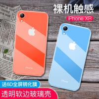 苹果xr手机壳iPhoneX透明套新款XS硅胶全包iphoneXR防摔苹果X女超薄网红iPhone iPhoneXR