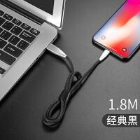 iPhone6s充电线锌合金5s快充sp加长XS充电器线8plus冲电加长max数据线原装闪充数据