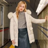 【3折参考价:599元】羽绒服女中长款收腰气质时尚连帽大毛领外套迪赛尼斯2019冬新款