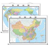 中国+世界全图(四全 膜图)套装