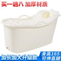 洗澡桶泡澡桶大号沐浴桶儿童加厚塑料保温家用浴缸浴盆大人
