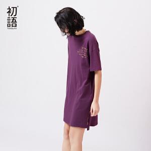 初语 2018夏季新款 圆领字母宽松中长款短袖t恤女学生小心机上衣