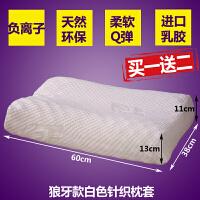 泰国乳胶枕头 修复颈椎护颈助睡眠橡胶枕芯枕