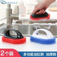 厨房强力去污带手柄海绵底清洁刷 浴室浴缸洗锅刷瓷砖擦海绵擦 2个装