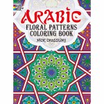Arabic Floral Patterns Coloring Book(POD)