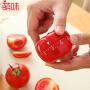 萌味 计时器 新款番茄计时器厨房西红柿机械定时提醒器学生创意倒计时闹钟简约乔迁礼品创意礼品