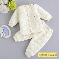 0女宝宝2夹棉5保暖衣4男婴儿6内衣服1套装7秋冬装8外穿3岁12个月9