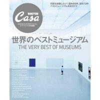 现货 日版 CASA BRUTUS世界博物馆 世界のベストミュ�`ジアム
