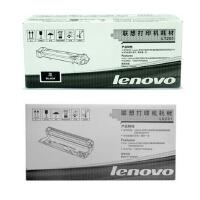 原装联想Lenovo LT201 黑色墨粉盒 LD201 黑色硒鼓/鼓架 适用于联想 S2001 1801 1840