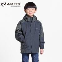 【特价89元】AIRTEX/亚特户外 男女儿童登山服两件套保暖冲锋衣旅游运动外套