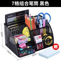 【支持礼品卡】创意办公桌简易书架桌面桌上简约家具置物架收纳架p5n