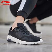 李宁休闲鞋男鞋潮流时尚半掌气垫休闲运动鞋男款AGLM085