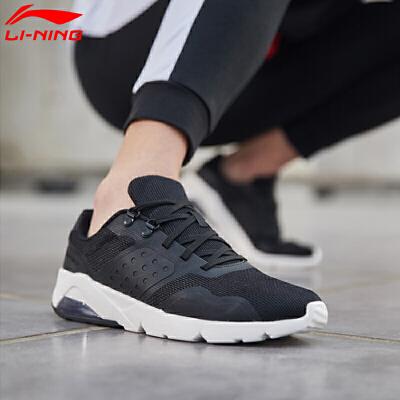 李宁休闲鞋男鞋潮流时尚半掌气垫休闲运动鞋男款AGLM085 轻质透气气垫回弹