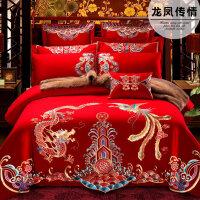 婚庆四件套大红全棉纯棉绣花新婚床上用品结婚4件套床单被套简约