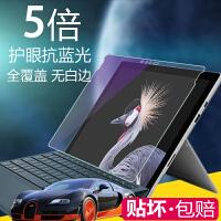 微软新new surface pro4/5钢化膜pro3贴膜book保护膜Lap屏 Surface Lap/ Lap