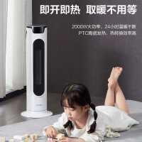 艾美特暖风机立式取暖器家用电暖器浴室防水电暖风摇头陶瓷速热