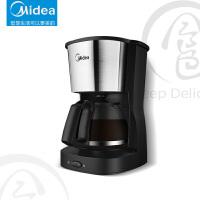 美的美式咖啡机家用全自动滴漏式煮咖啡壶小型一人用一体机办公室
