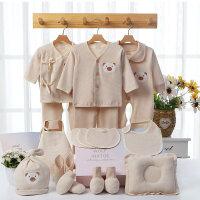 婴儿衣服纯棉套装春秋夏季新生儿礼盒0 3个月初生宝宝母婴用