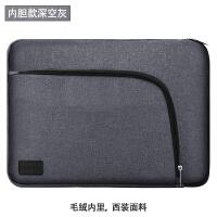 小米笔记本pro内胆包r13.3寸12.5手提单肩电脑配件15.6女保护套 都市版 内胆包 深空灰