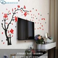 墙贴玉兰树立体墙贴水晶立体电视背景墙亚克力客厅书房墙饰贴