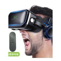 vr眼镜 一体机ar虚拟现实4d头戴式手机专用3d眼睛7代rv