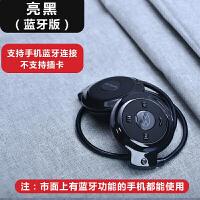 20190718064114629优品 无线蓝牙耳机车载运动入耳塞式 适用于华为p20 p10 mate10荣耀v10