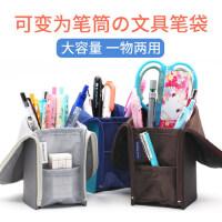 日本KOKUYO国誉多功能可立式笔袋高中生男女大容量日系简约笔袋化妆刷收纳包 便携笔筒笔袋学生用文具盒