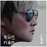 正版音乐 孙楠 旅途(CD) 2012新专辑 前十名有小礼物 现货