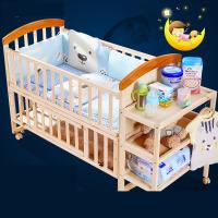 【支持礼品卡】婴儿床实木摇篮床多功能宝宝bb新生儿无漆简易儿童拼接大床3xa