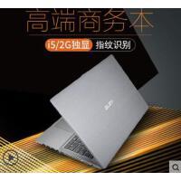 【支持礼品卡】Asus/华硕 PRO554 笔记本电脑商务本办公稳定轻薄便携i5独显15.6