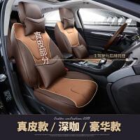 全包汽车坐垫真皮四季座套专用福特新蒙迪欧金牛座翼虎锐界福克斯SN4294