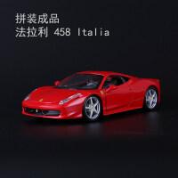 1:24仿真合金车汽模型法拉利恩佐Ferrari拼装组装模型 法拉利458 Italia 红082 调货