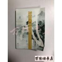【旧书二手书85品】忘川 下 /沧月 著 北京联合出版公司